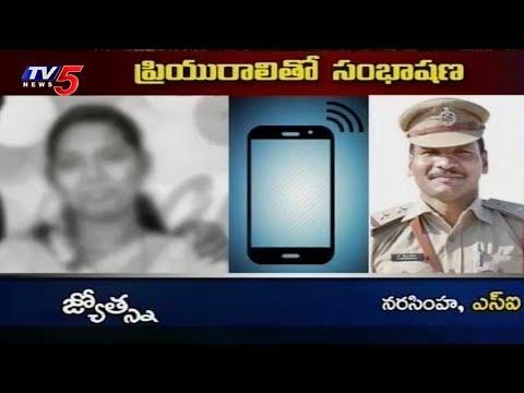 బాధితురాలిపై కన్నేసిన కంత్రి ఎస్సై! | Police illegal Affair | FIR | TV5 News