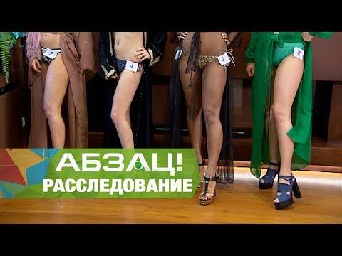Гель для душа - российская косметика компании Домикс