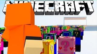 ФИНИШНАЯ ПРЯМАЯ! [Minecraft  The Luckiest Block]