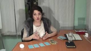 Таро . Прогноз на январь. Финансы. Таролог Анастасия Шучалина. Обучение Таро.