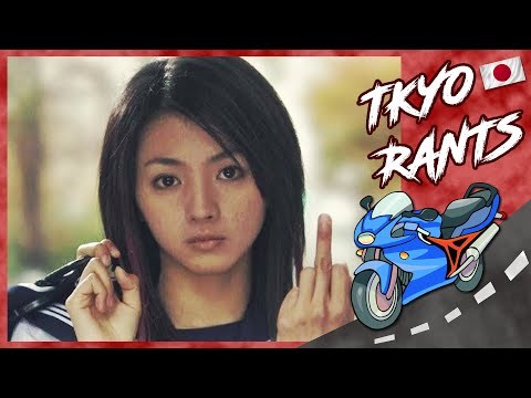 TkyoRants: Why Do Japanese Movies Suck