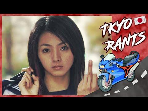 TkyoRants:  Why Do Japanese Movies Suck