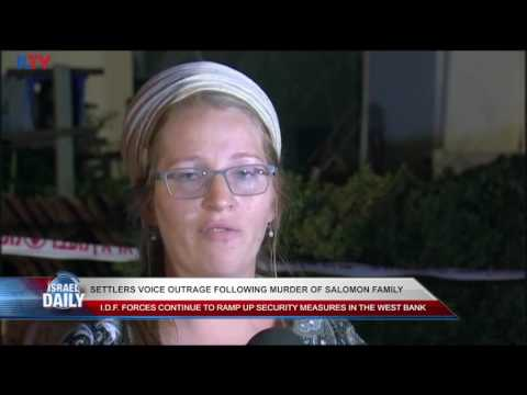Your News From Israel - July 23, 2017