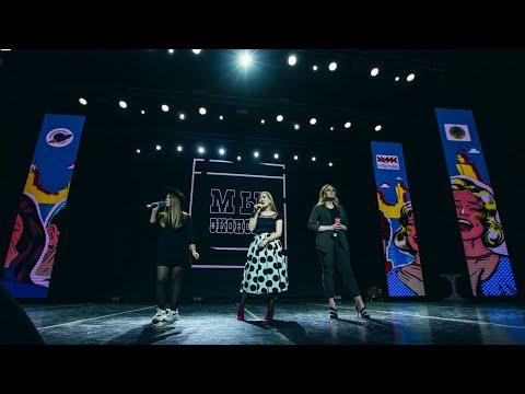 КВН - МЫ, ЭКФ ЧГУ, Чебоксары - Гала-концерт фестиваля КВН Чувашии КиВиН-2019