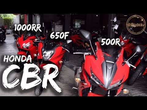 เปรียบเทียบ HONDA CBR500R, CBR650F, CBR1000RR