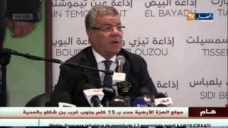 عمار سعيداني : تجمع 30 مارس يأتي للتأكيد على نصرة الجيش الوطني الشعبي