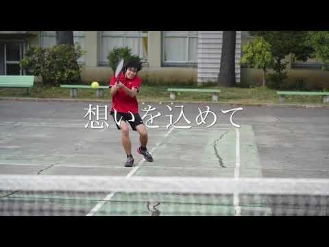 部活動紹介シリーズ テニス部