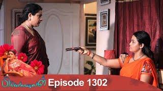 priyamanaval episode 1302 250419