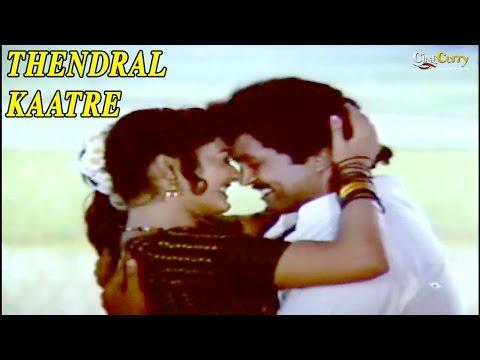 Thendral Kaatre Video Song   Kumbakarai...