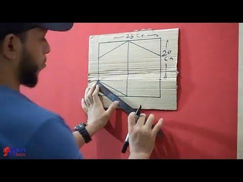 إصنع بنفسك ديكور ثرى دى بقطعه كرتون DIY spray paint wall design