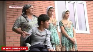 Сразу две семьи справили сегодня новоселье, благодаря Фонду имени Ахмата-Хаджи Кадырова