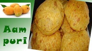 आम की पूरी || Mango Poori recipe  || Aam Ki Puri - Aamras Poori  || mango kachori ||