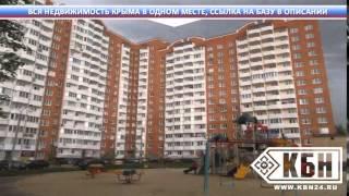 Купить двухкомнатную квартиру в севастополе(Недвижимость в Крыму: http://bit.ly/1DaFdjb Купить двухкомнатную квартиру в севастополе Также поможем заключить..., 2014-12-10T15:33:48.000Z)
