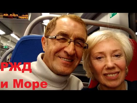 Первая электричка из Анапы в Краснодар