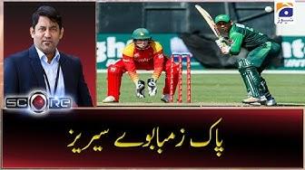 Score | Pak Zimbabwe Series, Naujawan Cricketers ko Qaumi Team mein moqa milney ka Imkaan!
