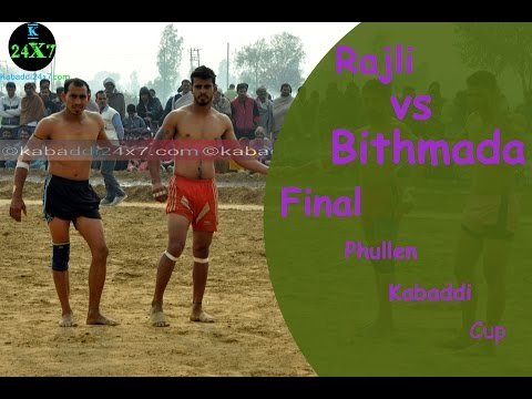 Rajli Vs Bithmada Final At Phullen Kabaddi Cup