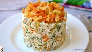 """Знаменитый салат """"ОБЖОРКА"""" очень вкусный и простой в приготовлении"""