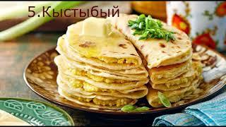 топ 7 национальных блюд татарской кухни