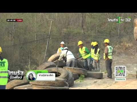 ตาก ระเบิดดอยรวกขยายถนน | 01-03-59 | ไทยรัฐนิวส์โชว์ | ThairathTV