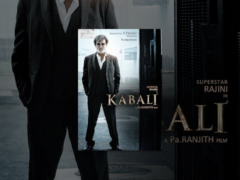 Kabali Mp3