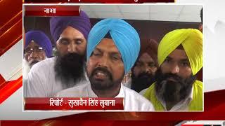 नाभा नशे ख़िलाफ़ पंजाब सरकार की मुहिम tv24
