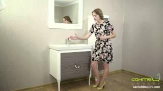 Презентация мебели для ванных комнат Ювента (Украина), коллекция Ticino (www.santehimport.com)