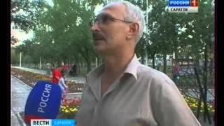 Уроки вальса на улицах Саратова