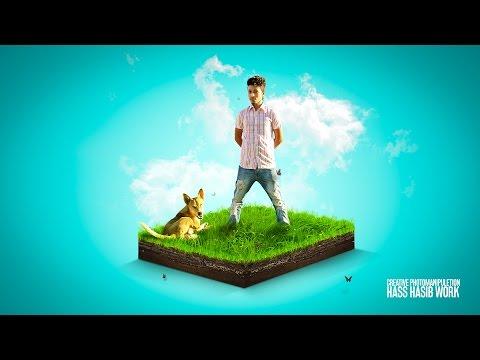 Photoshop Photo Manipulation Tutorial | Hass & Dog On Pieces Of Grassland Part-2
