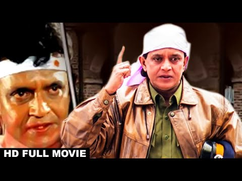 Aakhri Ghulam - Full Hindi Movie -...