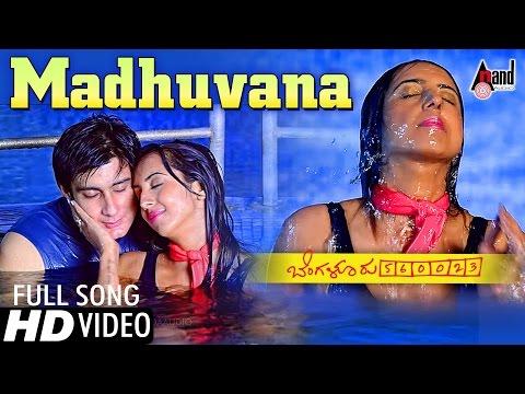 Bengaluru-560023   Madhuvana   J.K, Chandan, Sanjana Galrani   Kannada Song HD 2016