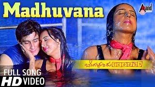 Repeat youtube video Bengaluru-560023 | Madhuvana | J.K, Chandan, Sanjana Galrani | Kannada Song HD 2016