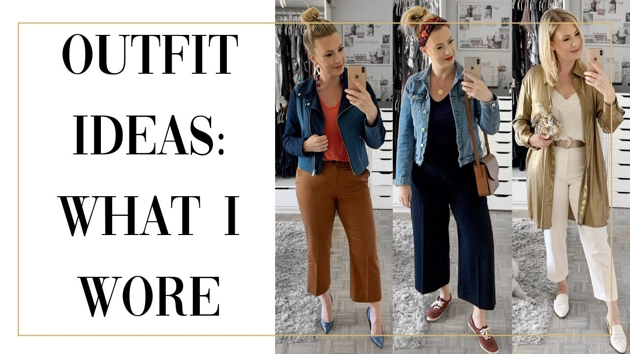 OUTFIT IDEAS: WHAT I WORE 2019