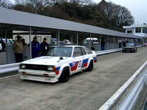 Suzuka Golden Trophy Race Old Japanese Race Cars Head Out