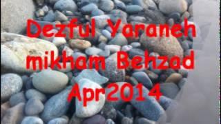 Dezfuli music Yaraneh mikham
