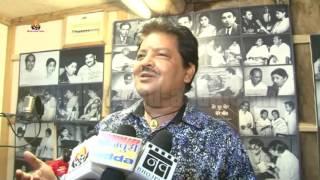 Bihar Se Tihad (2016) Bhojpuri Film - Udit Narayan Song Recording