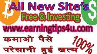 Make (BTC,USD) In One Place - In Hindi