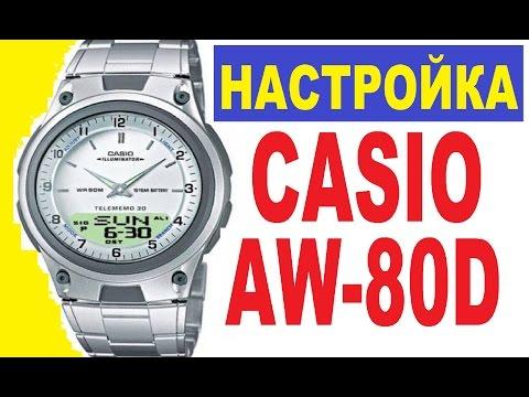 Инструкции к часам casio на русском языке