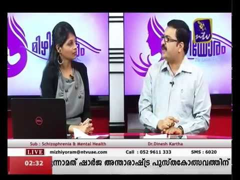 Treatment for Schizophrenia and Mental Health in dubai,sharjah,ernakulam,kottayam