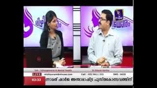 treatment for schizophrenia and mental health in dubai sharjah ernakulam kottayam