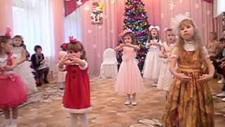 Суперкреативный танец супергероев+ Танец кукол Новый год в детском саду. Танец мальчиков и девочек.
