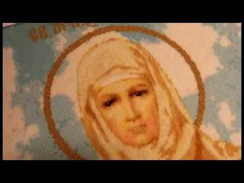 Святые мученицы Вера Надежда