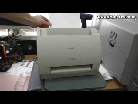 видео: Как проверить картридж без компа на принтере canon lbp 810, 800.  Печать теста матроски.