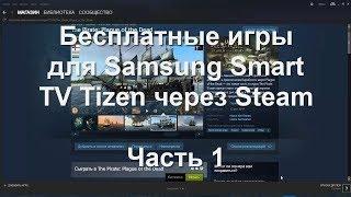 видео samsung - СМАРТ СЕРВИС