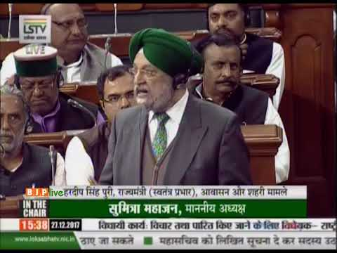 Shri Hardeep Singh Puri on The NCT of Delhi Laws (Special Provisions) Second (Amendment) Bill, 2017
