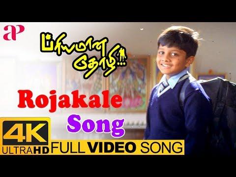 Priyamana Thozhi Tamil Movie Songs   Rojakale Full Video Song 4K    Mahalakshmi Iyer   SA Rajkumar