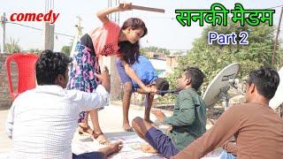 Gambar cover Teacher vs student | comedy video | Fun Friend Indian