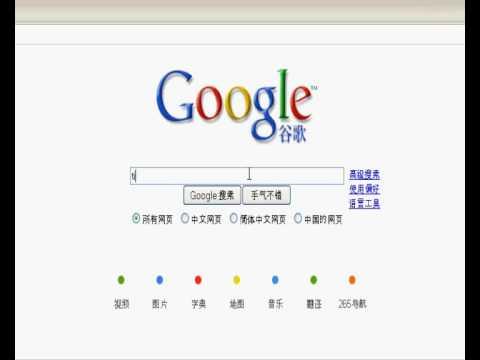 Google China - Tiananmen Square & Tank Man Censored (No longer)