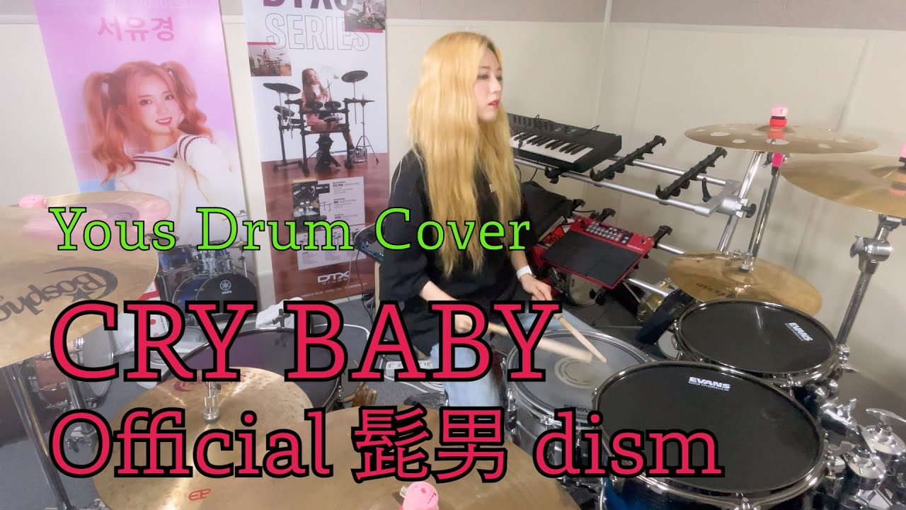 Cry Baby_Official髭男dism (Official Hige Dandism)/드럼커버 Drum Cover(유즈드럼 You's Drum)