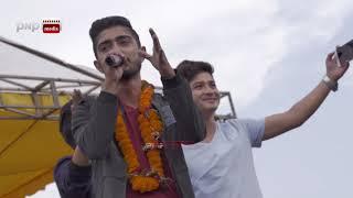 Nishan Bhattraiले टुडिखेलमा गाउँदा जे देखियो; Nepal Idol फाइनलिस्टले टुंडीखेल थर्काए
