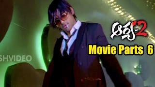 Arya 2 Movie Parts 6/14 || Allu Arjun, Kajal Aggarwal, Navdeep || Ganesh Videos